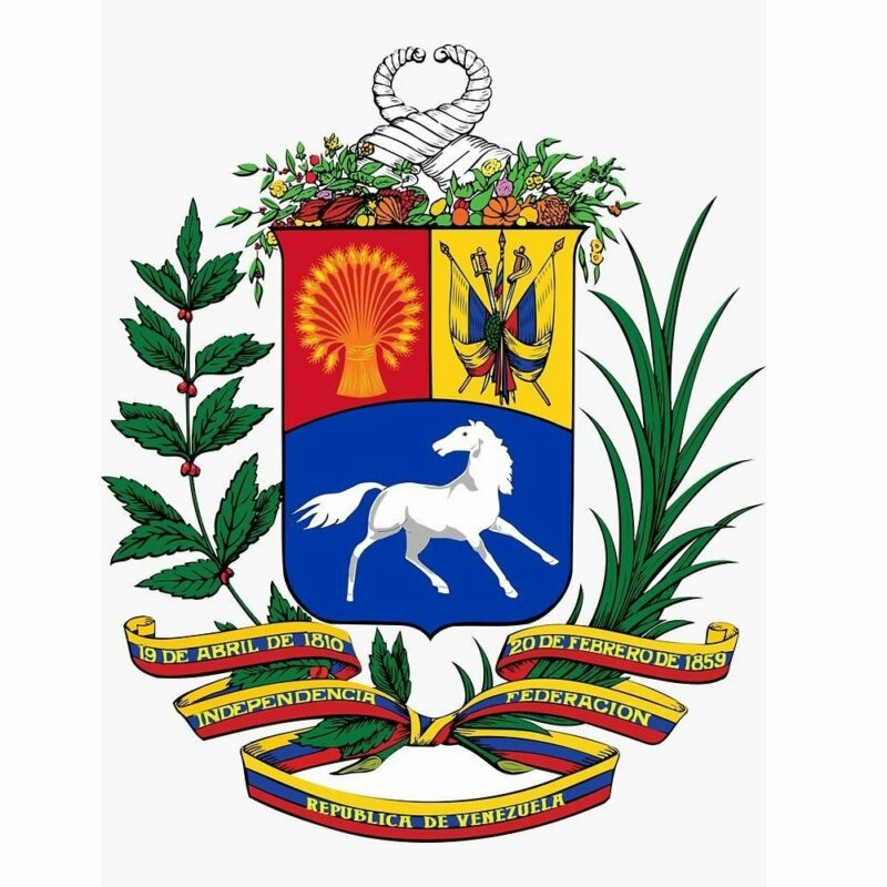 Etiqueta Escudo de Venezuela 1954-2006 1